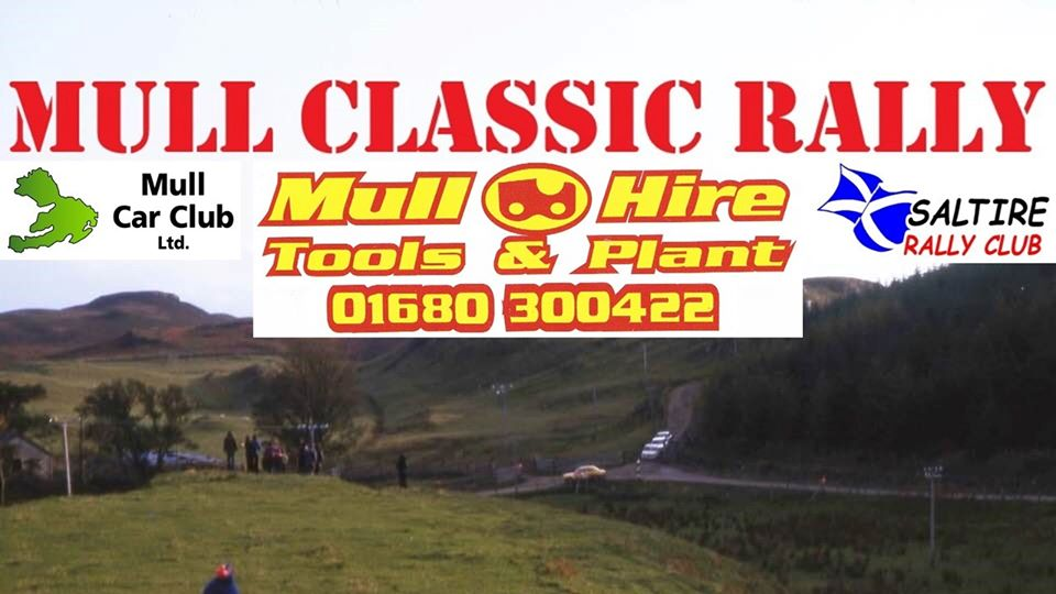 Classic Rally Poster